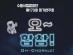 수원시립합창단 제173회 정기연주회 개최