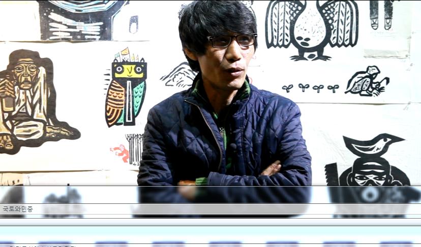 국토와 민중- 2015 해움미술관 특별기획전 인터뷰