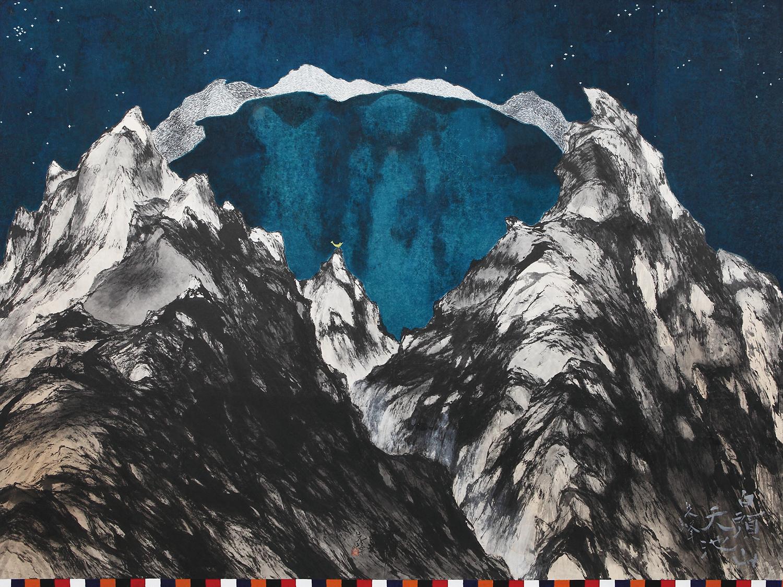 홍형표 - 산하(山下) 전