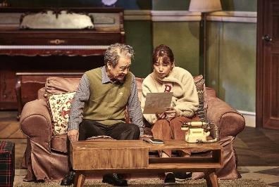 [연극] 앙리할아버지와 나 , 수원sk아트리움에서 공연