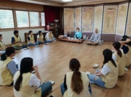 제 3회 한국문화데이「일상 속의 쉼, 템플스테이」운영